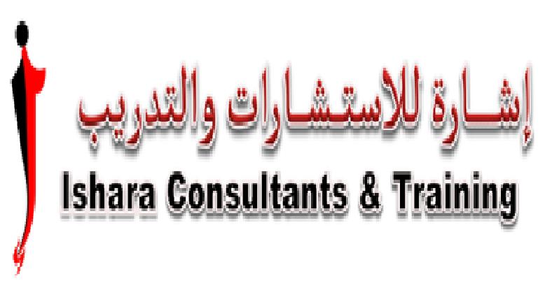 Ishara Consultants